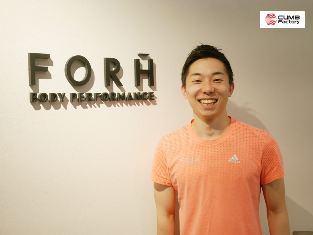 FORH BODY PERFORMANCE 森田敦氏