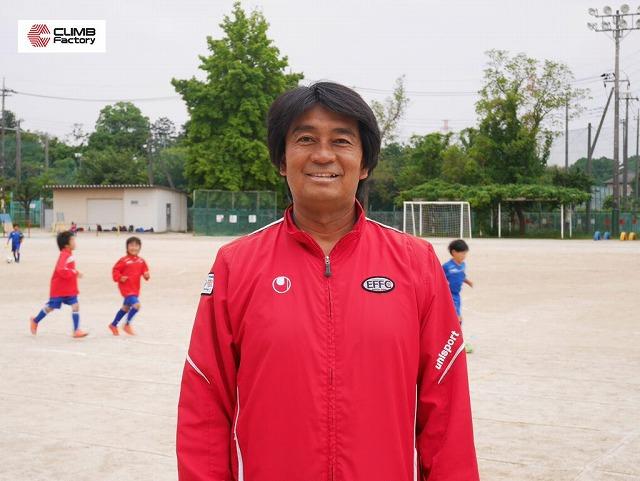 エクセレントフィートFC 長谷川 憲司氏