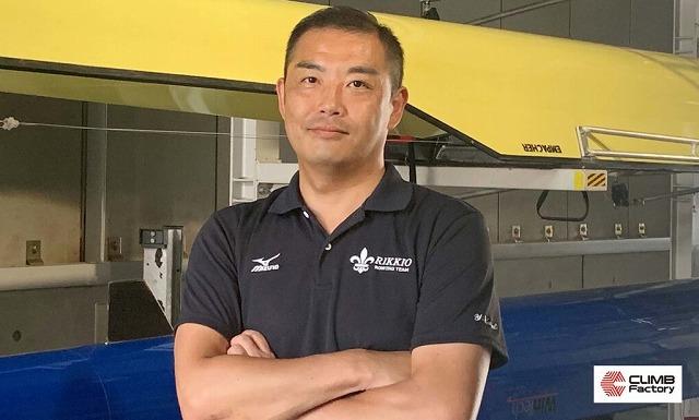 立教大学体育会ボート部 熊木吉章監督