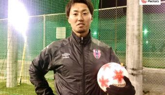 至学館高等学校女子サッカー部 永井響介監督