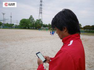 Atletaを見る長谷川 憲司氏