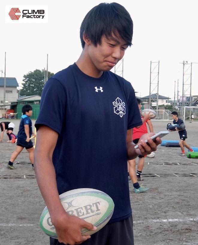 茨城県立太田第一高等学校ラグビー部キャプテン・㑹澤 一登選手